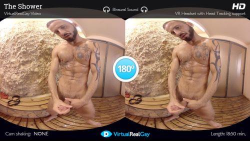 The Shower – VirtualRealGay
